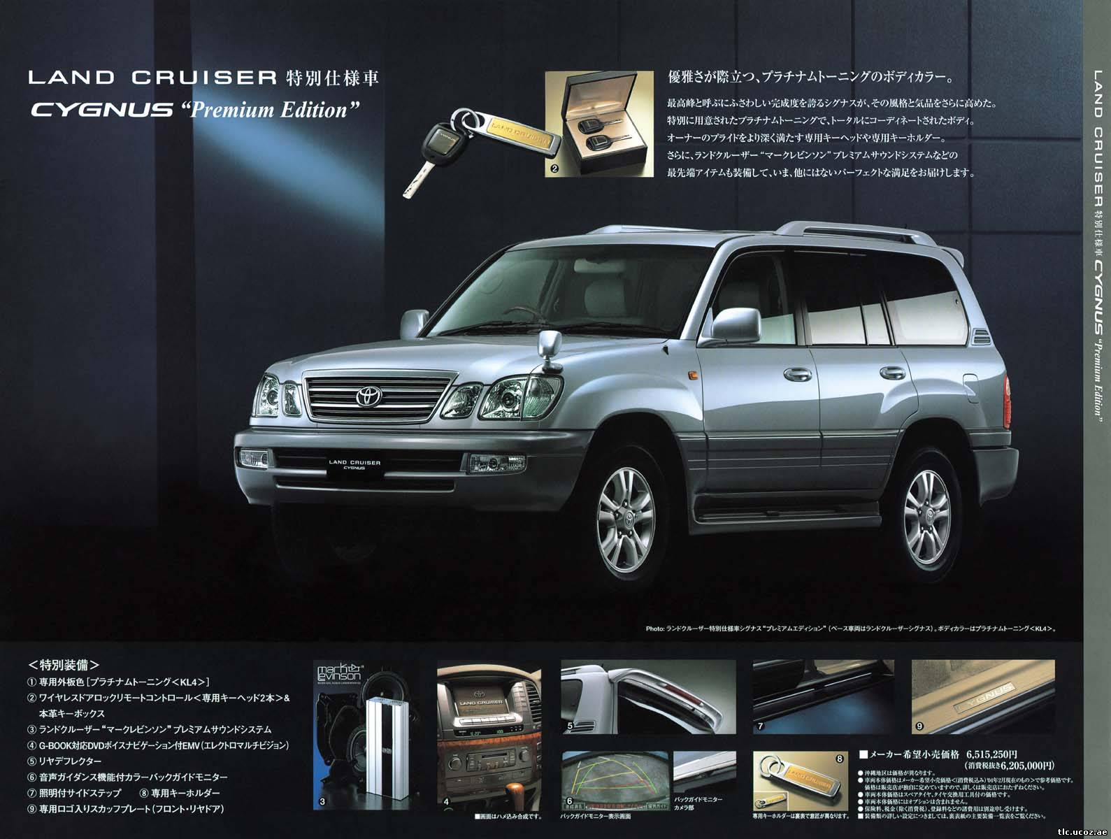lexus lx 470 toyota land cruiser cygnus. Black Bedroom Furniture Sets. Home Design Ideas
